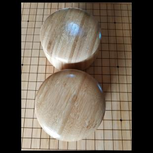 bamboo_gosu_go_game_bowls_photo_2.jpg