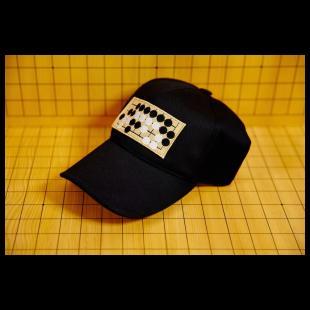 Go czapka (wersja ekskluzywna)