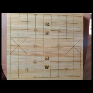 xiangqi_board_4cm_thick_photo_2.jpg