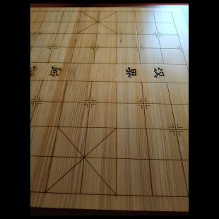 xiangqi_board_4cm_thick_photo_3.jpg